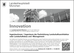 Innovation - Garten + Landschaft