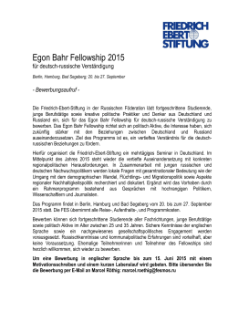 Egon Bahr Fellowship 2015