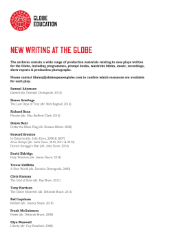 New Writing at the Globe
