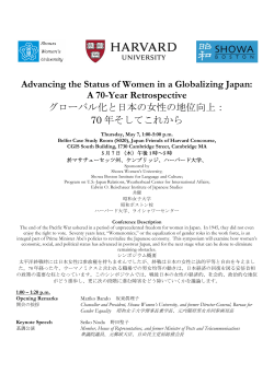 Advancing the Status of Women in a Globalizing Japan: A 70