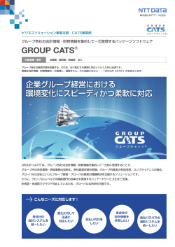 GROUP CATS(R)