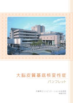 10mb pdf 携帯ダウンロード