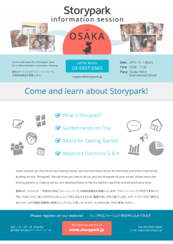 Come and learn about Storypark!