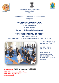 WORKSHOP ON YOGA - Embassy of India