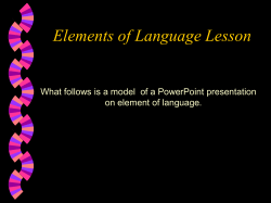 Elements of Language Lesson