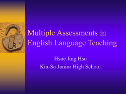 Multiple Assessments in English Language Teaching