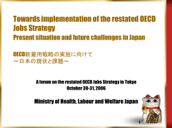 Towards implementation of the restated OECD Jobs
