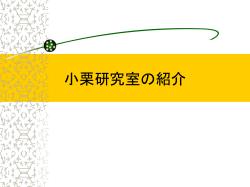 toshiba mq01abf032 ファームウェア