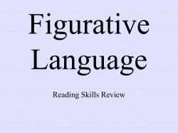 Figurative Language - Williston School District