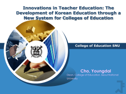 Innovative Teacher Preparation in College of