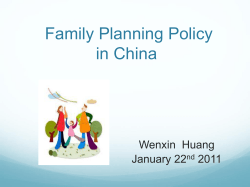 The Family Planning Policy in China